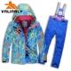 Теплый зимний мембранный комплект Valianly цвет Blue Tracery