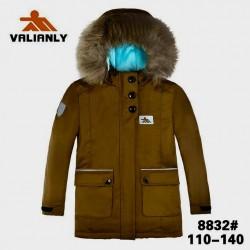 Зимняя мембранная парка Valianly цвет Brown