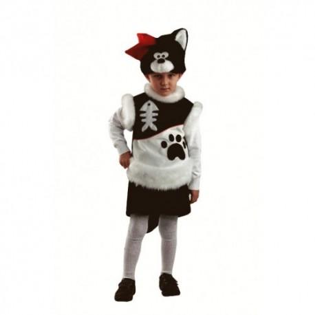 Маскарадный костюм Кот Пират
