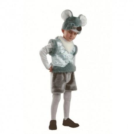 Маскарадный костюм Мышонок Пушистик