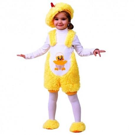 Маскарадный костюм Цыпленок Желточек
