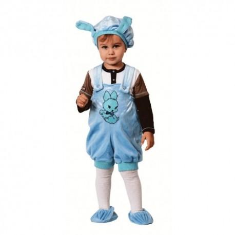 Маскарадный костюм Кролик цвет голубой