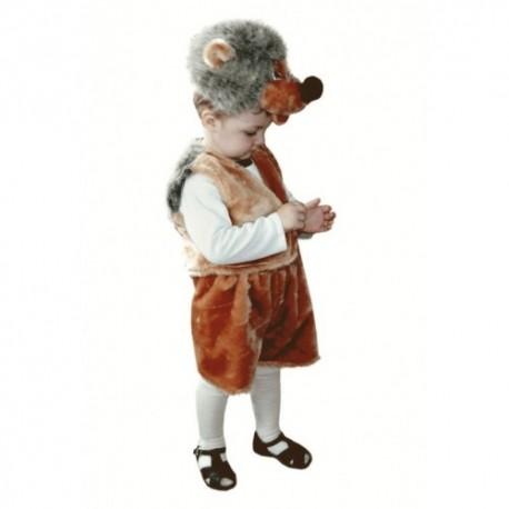 Маскарадный костюм Ежик