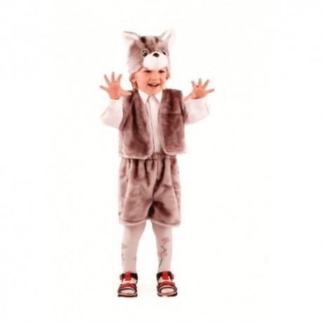 Маскарадный костюм Кот цвет серый