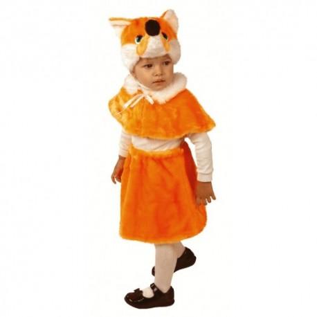 Маскарадный костюм Лиса