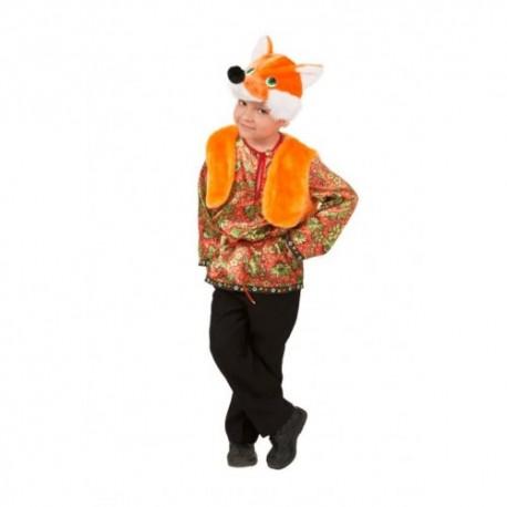 Маскарадный костюм Лисенок Артемка