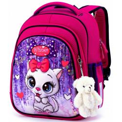 Ранец Winner One Cute Kitten Милый Котенок